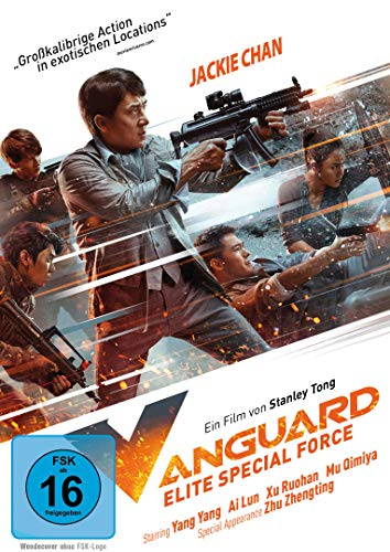 Vanguard [DVD-Video]